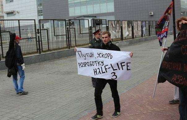 Путину, ускорь разработку Half-Life 3 _g6xl110