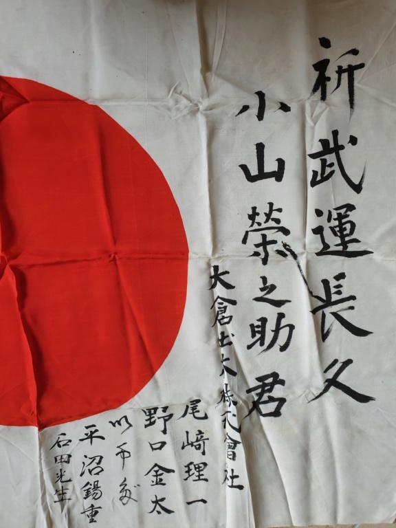 Hinomaru 20200315