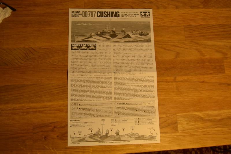 Destroyer DD-797 USS Cushing TAMIYA 1/700em Dsc_0020