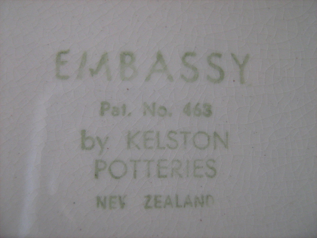 Embassy Pat No 463 for the gallery Img_2916
