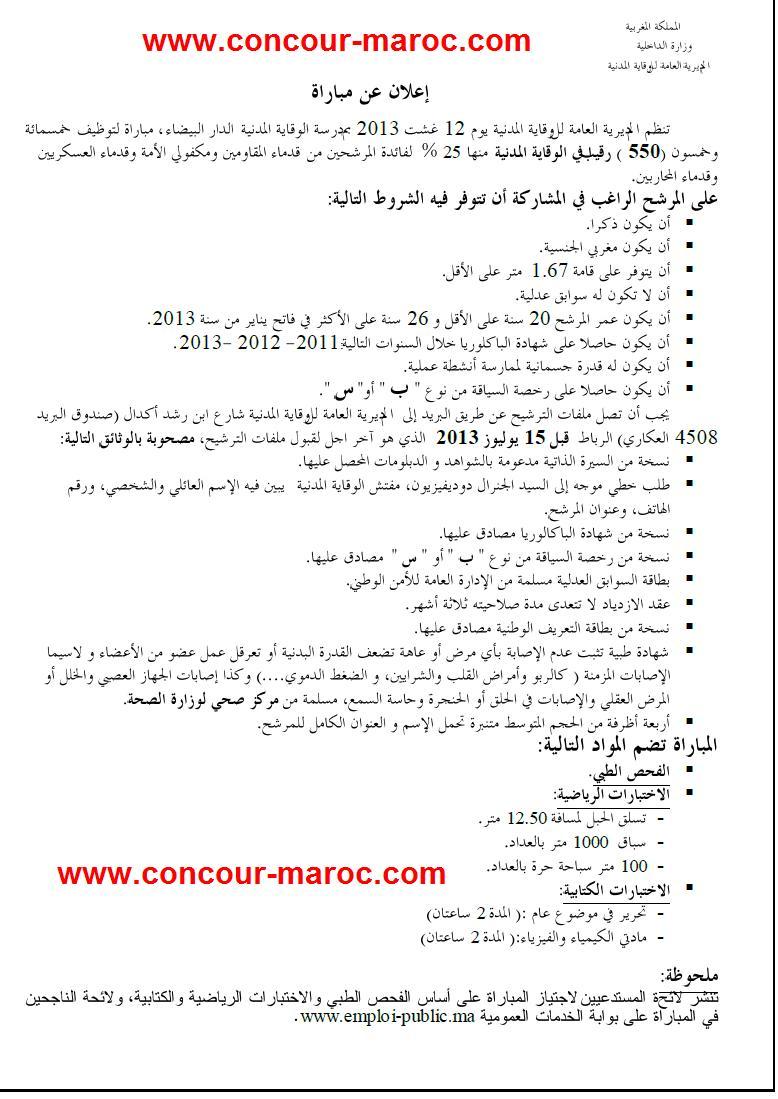 المديرية العامة للوقاية المدنية : مباراة لتوظيف رقيب ~ سلم 5 (550 منصب) آخر أجل لإيداع الترشيحات 15 يوليوز 2013  Concou94