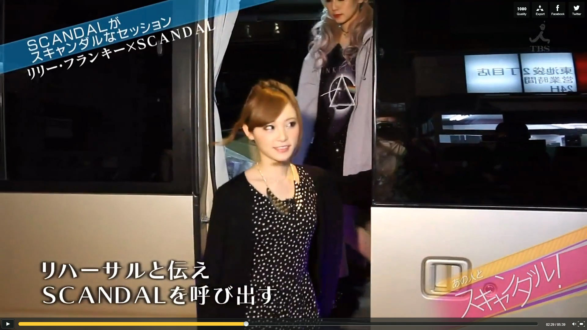 musical preferences of scandal? Mami_p11
