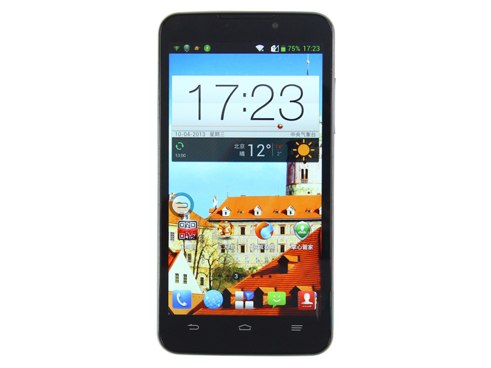 Cell Phone (ZTE N5 Grand Memo) Zte-gr10