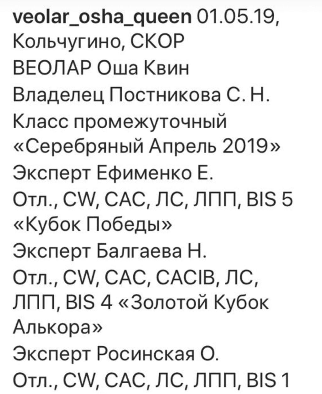 ВОСТОЧНО-ЕВРОПЕЙСКАЯ ОВЧАРКА ВЕОЛАР ОША КВИН Screen24