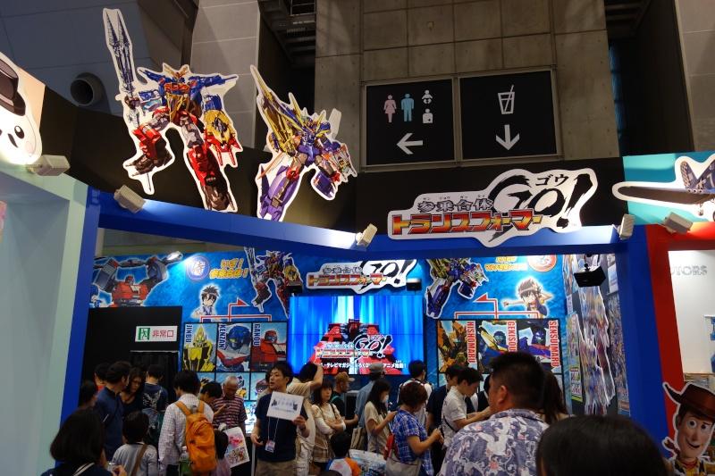 Toy Fair ou San Diego Comic Con (SDCC) de cette année: Nouveaux Jouets TF à venir et Exclusivités - Page 6 Dsc00614