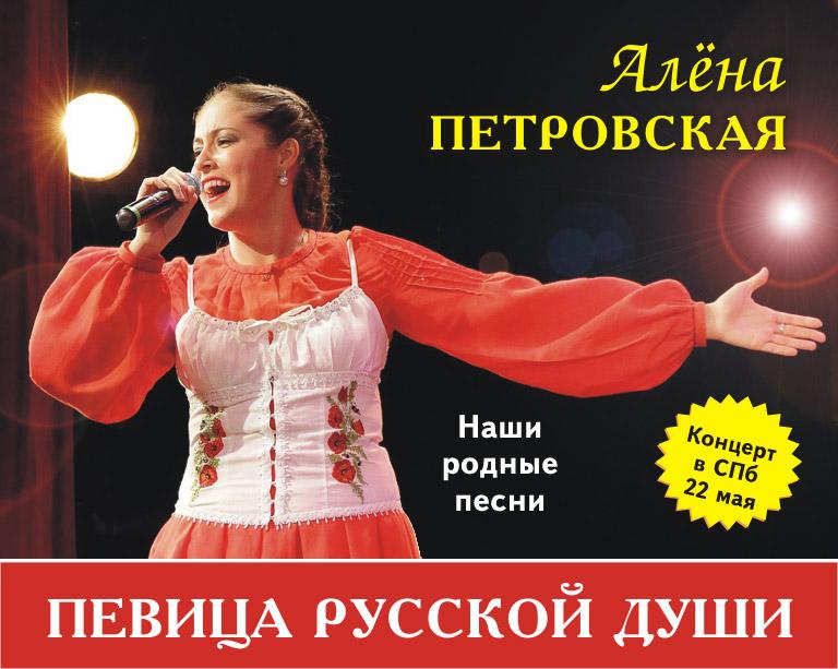 22 мая 2013!!!!!! - Страница 2 Russia10