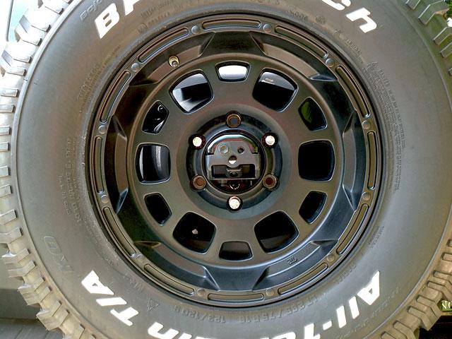 2013 TT Bling Ring Removal on Wheels Wheel110