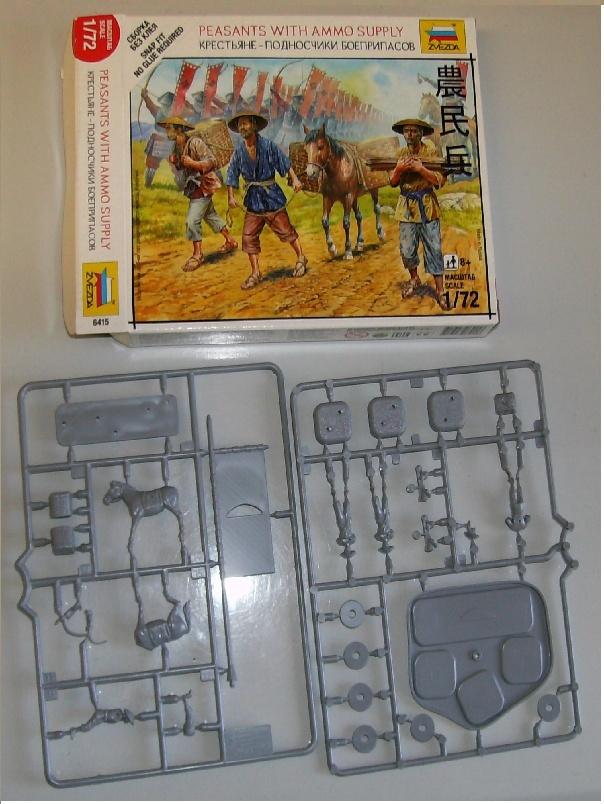 Belagerungsszene 1/72 - Seite 2 Ashiga11