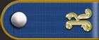 1.Курсант I ранга