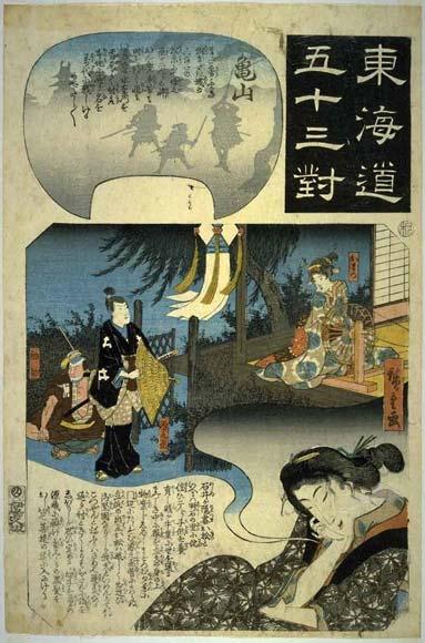 Prémices, naissance de la BD, époque de l'apparition des bulles ? (et interactions avec les estampes japonaises ?) Kameya10