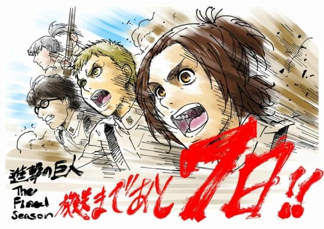 Shingeki no Kyojin Final Season / Discussion dernier épisode. Fb_img10