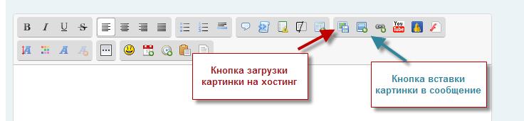 Проблема с окошком редактирования у форумчан Insert10