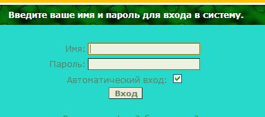 Мои права Log_210