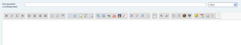 Обновление на Forum2x2 : Новый редактор сообщений, бета-версия - Страница 12 Normal10