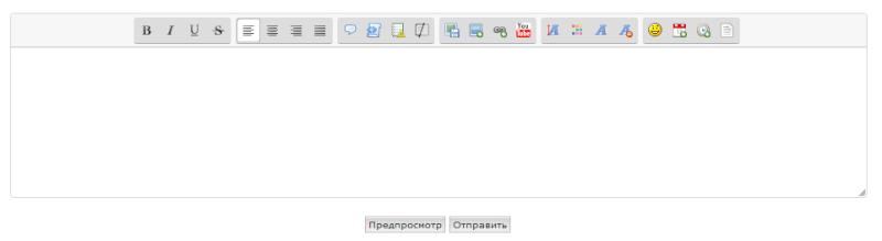 Редактор сообщений - как им пользоваться; описание функций Rapid10