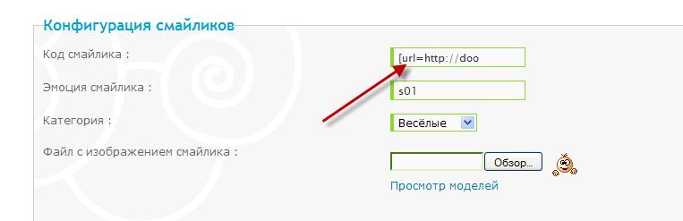 Изчезла функция Удалить в смайликах Sm_red11