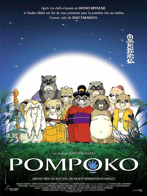 Pompoko -Heisei Tanuki Gassen Pompoko- Pompok10