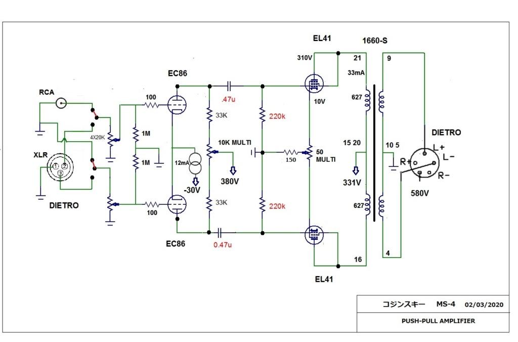 Un amplificatore per cuffie elettrostatiche ( コジンスキー ) Tube_a10