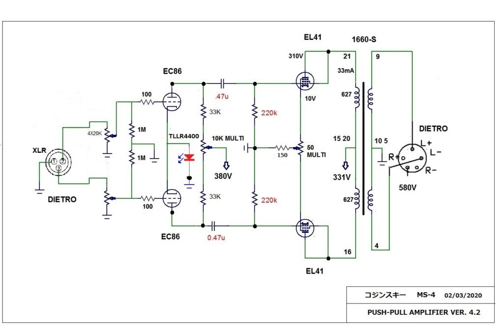 Un amplificatore per cuffie elettrostatiche ( コジンスキー ) - Pagina 2 Tube_a13