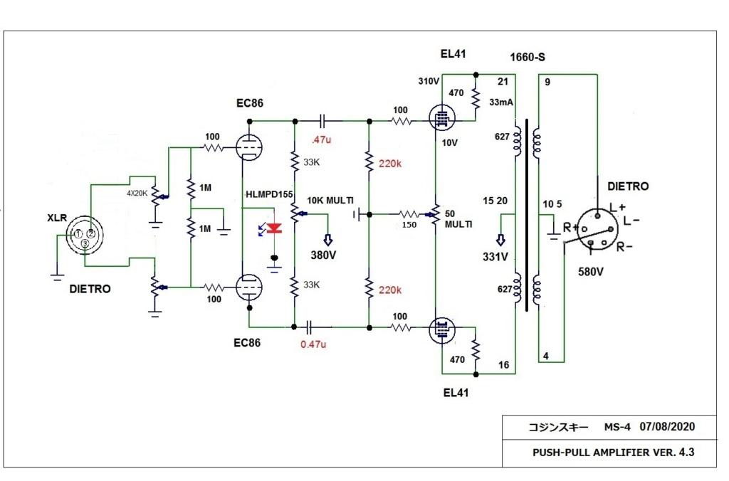 Un amplificatore per cuffie elettrostatiche ( コジンスキー ) - Pagina 2 Tube_a15