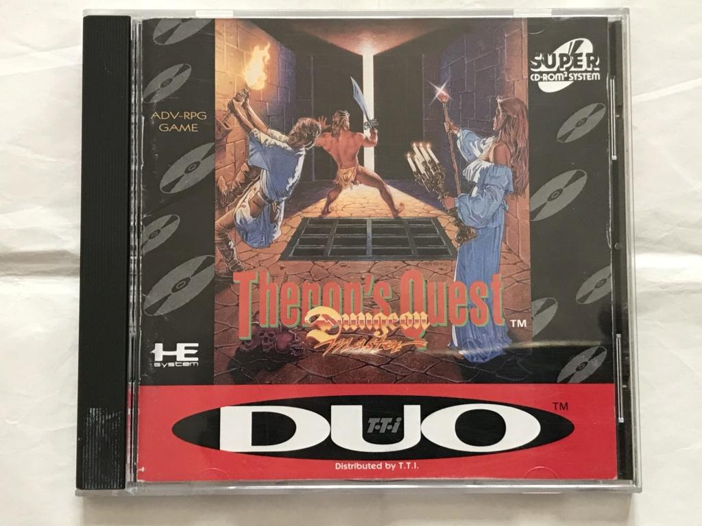 [VDS] Lot de jeux NEC PC Engine Hucard BAISSE 20/09/21 Dungeo12
