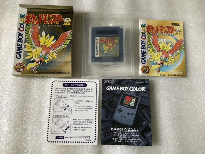 [VDS]Les ventes Nintendo du Beauf - GBA, Super Famicom, NES Gb_pok10