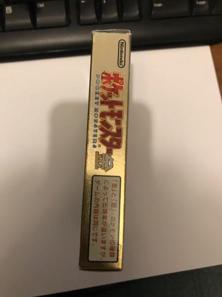 [VDS]Les ventes Nintendo du Beauf - GBA, Super Famicom, NES - Page 2 Img_6911