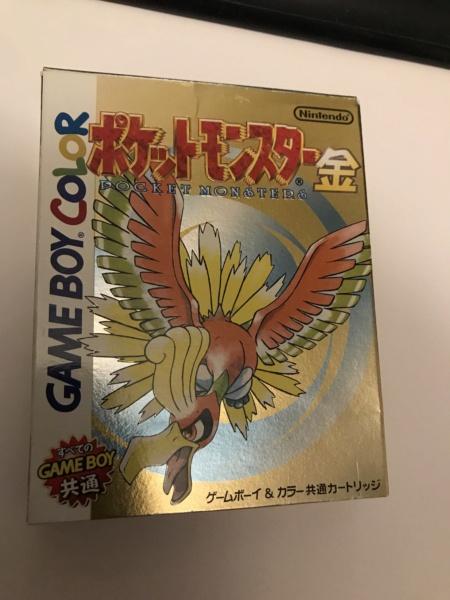 [VDS]Les ventes Nintendo du Beauf - GBA, Super Famicom, NES - Page 2 Img_6912