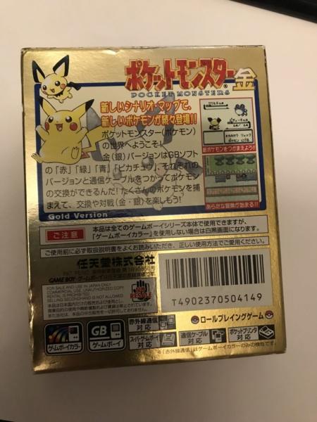 [VDS]Les ventes Nintendo du Beauf - GBA, Super Famicom, NES - Page 2 Img_6913