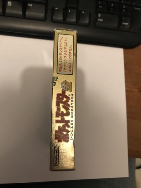 [VDS]Les ventes Nintendo du Beauf - GBA, Super Famicom, NES - Page 2 Img_6914