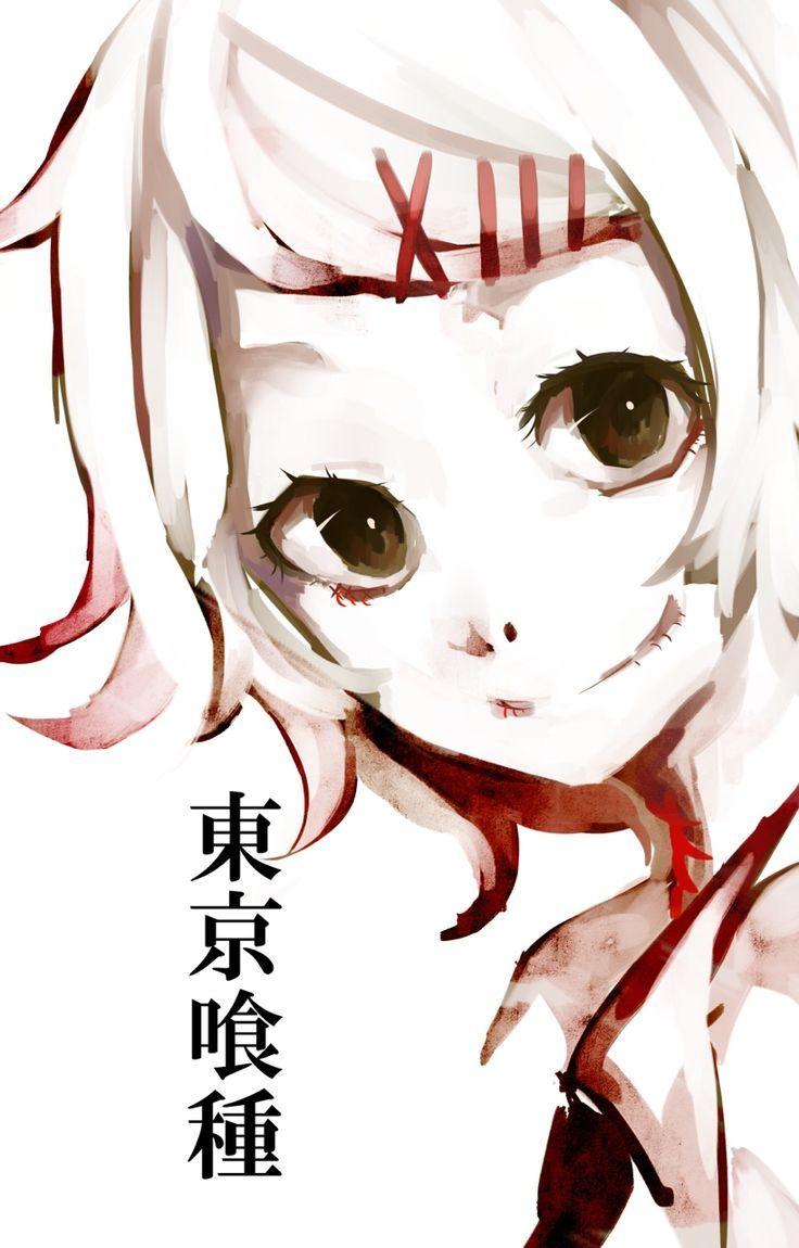 La galerie Tokyo Ghoul 4a812a10