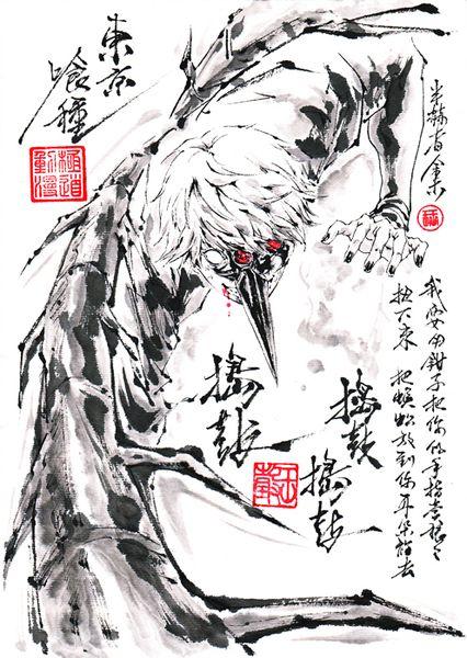 La galerie Tokyo Ghoul 7f381910