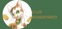 Manekineko : Mettre la patte à la pâte Maneki11
