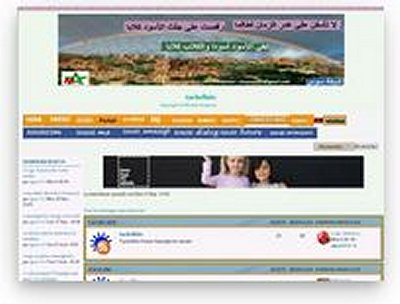 Amazigh - Awards of best amazigh site Tachel10