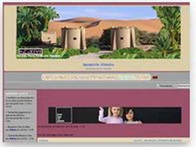 Amazigh - Awards of best amazigh site Tamazi11