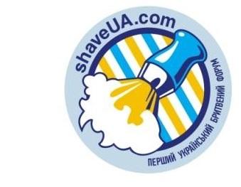 Перший Український Бритвений Форум