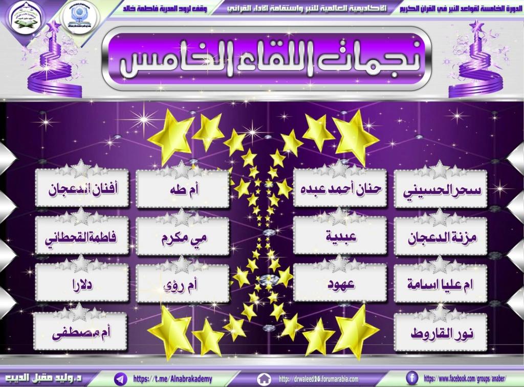 الواجب الثاني/ الدورة الخامسة - صفحة 7 1110