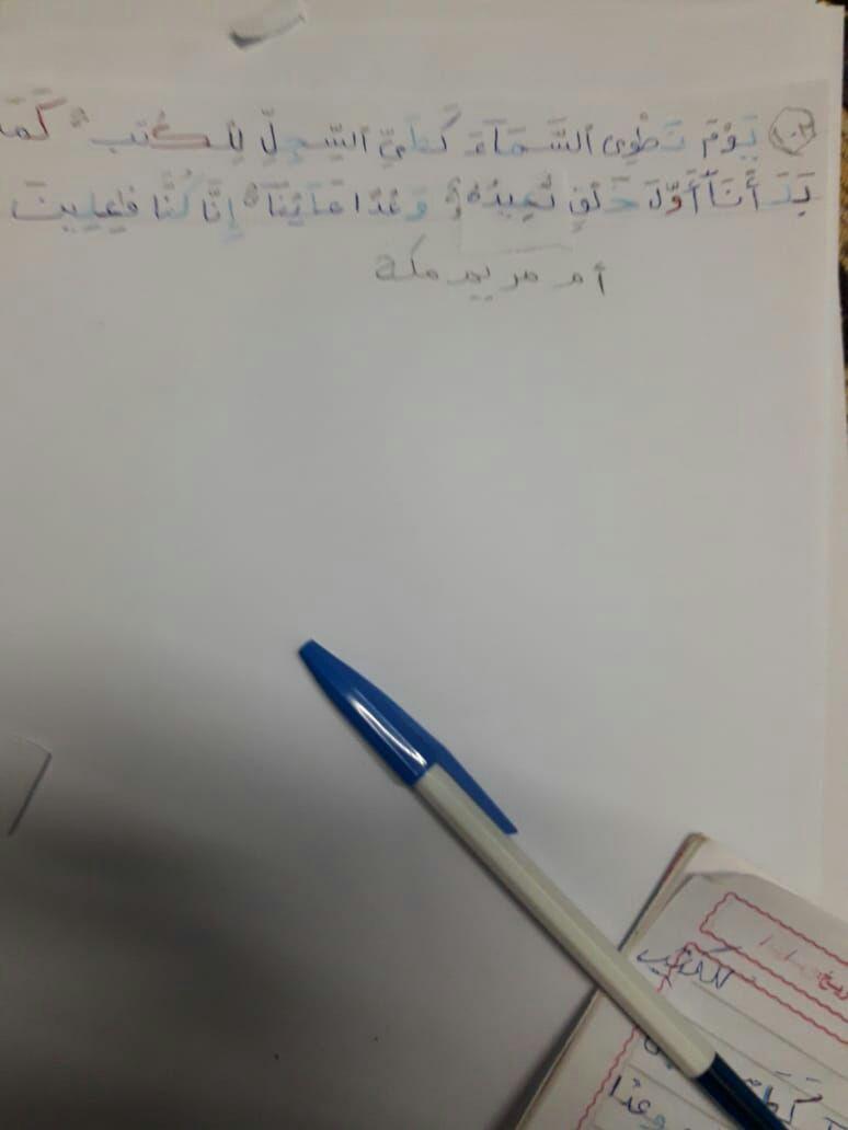 الواجب الثالث / الدورة الخامسة - صفحة 5 A_aoa_13