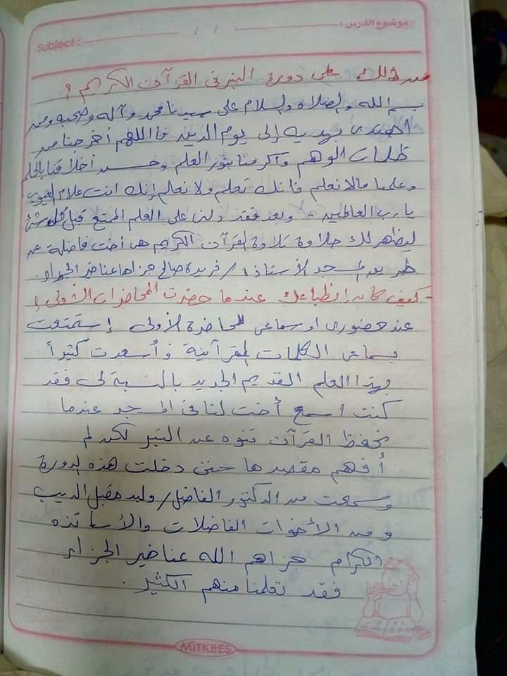 الواجب التاسع / الدورة الخامسة A_iaoc25