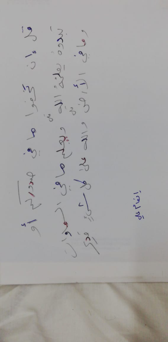 الواجب الرابع/ الدورة السادسة - صفحة 6 Aa16