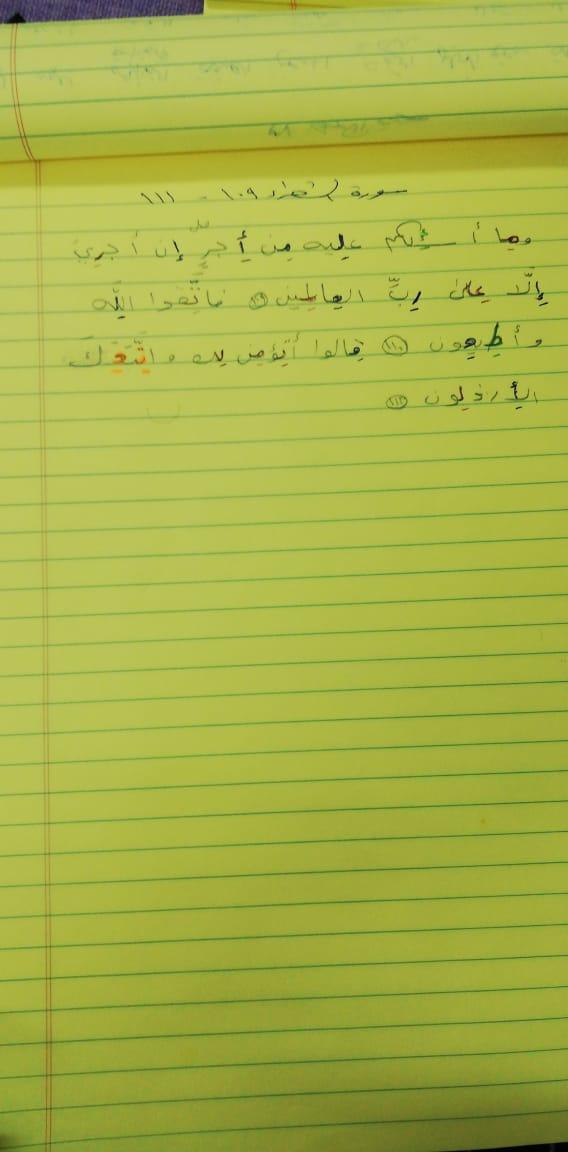 الواجب السابع / الدورة الخامسة - صفحة 3 Aa_ao_33