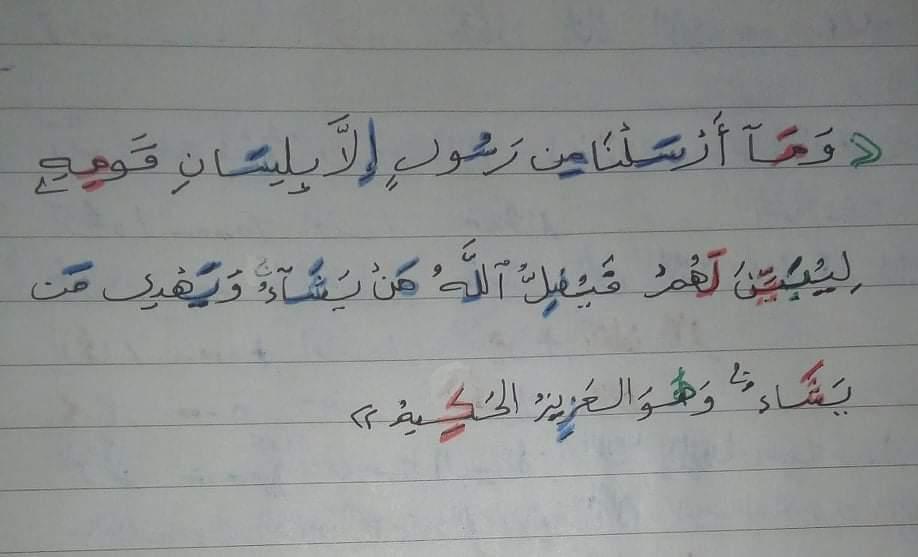 الواجب السادس/ الدورة السادسة - صفحة 3 Aaa_a_17