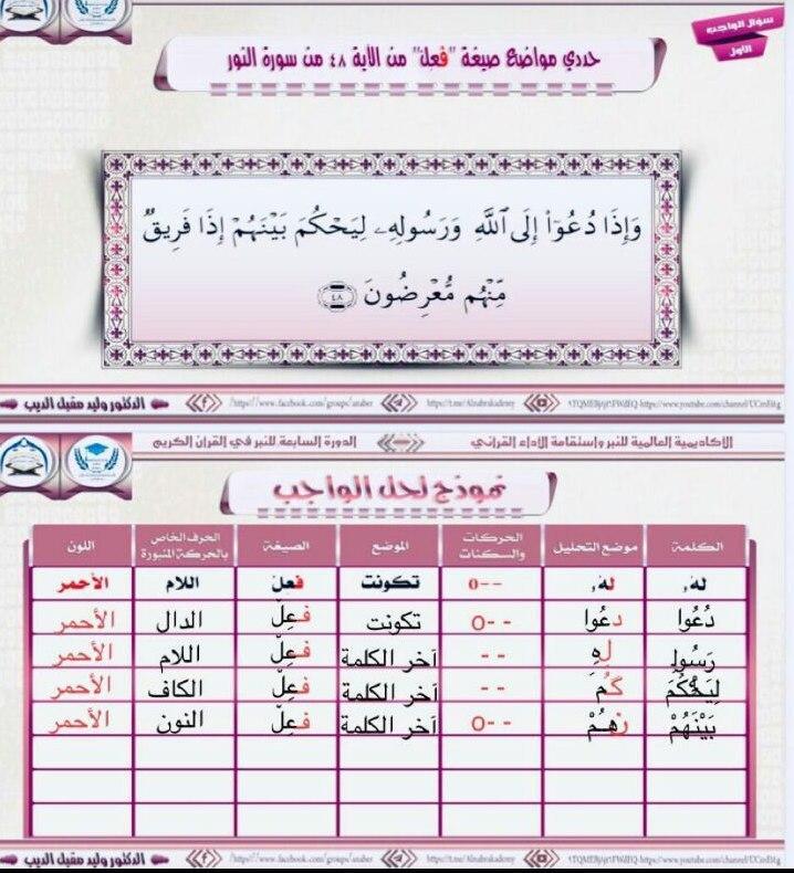 الواجب الأول / الدورة السابعة - صفحة 4 Aaa_ay20