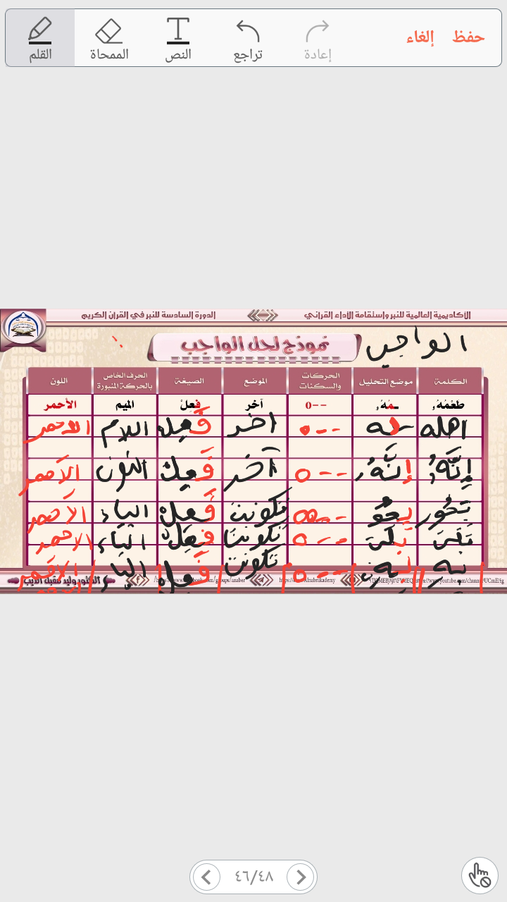 الواجب الأول / الدورة السادسة  - صفحة 4 Aao_ay12
