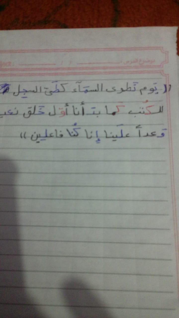 الواجب الثالث / الدورة الخامسة - صفحة 5 Aao_ay25