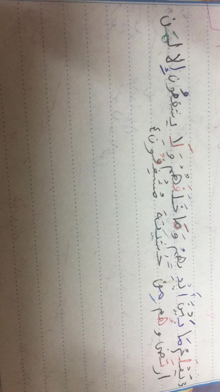 الواجب الخامس/ الدورة السادسة - صفحة 2 Aao_oa12
