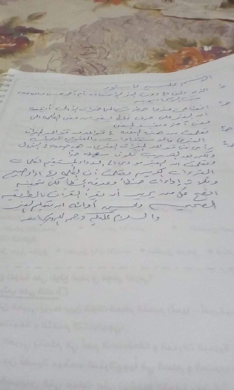 الواجب التاسع / الدورة الخامسة Aaoao10