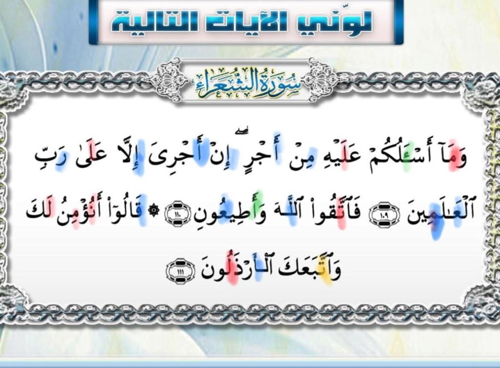 الواجب السابع / الدورة الخامسة - صفحة 3 Ae_a312