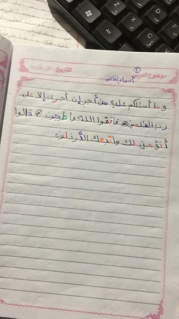 الواجب السابع / الدورة الخامسة Ae_aao20
