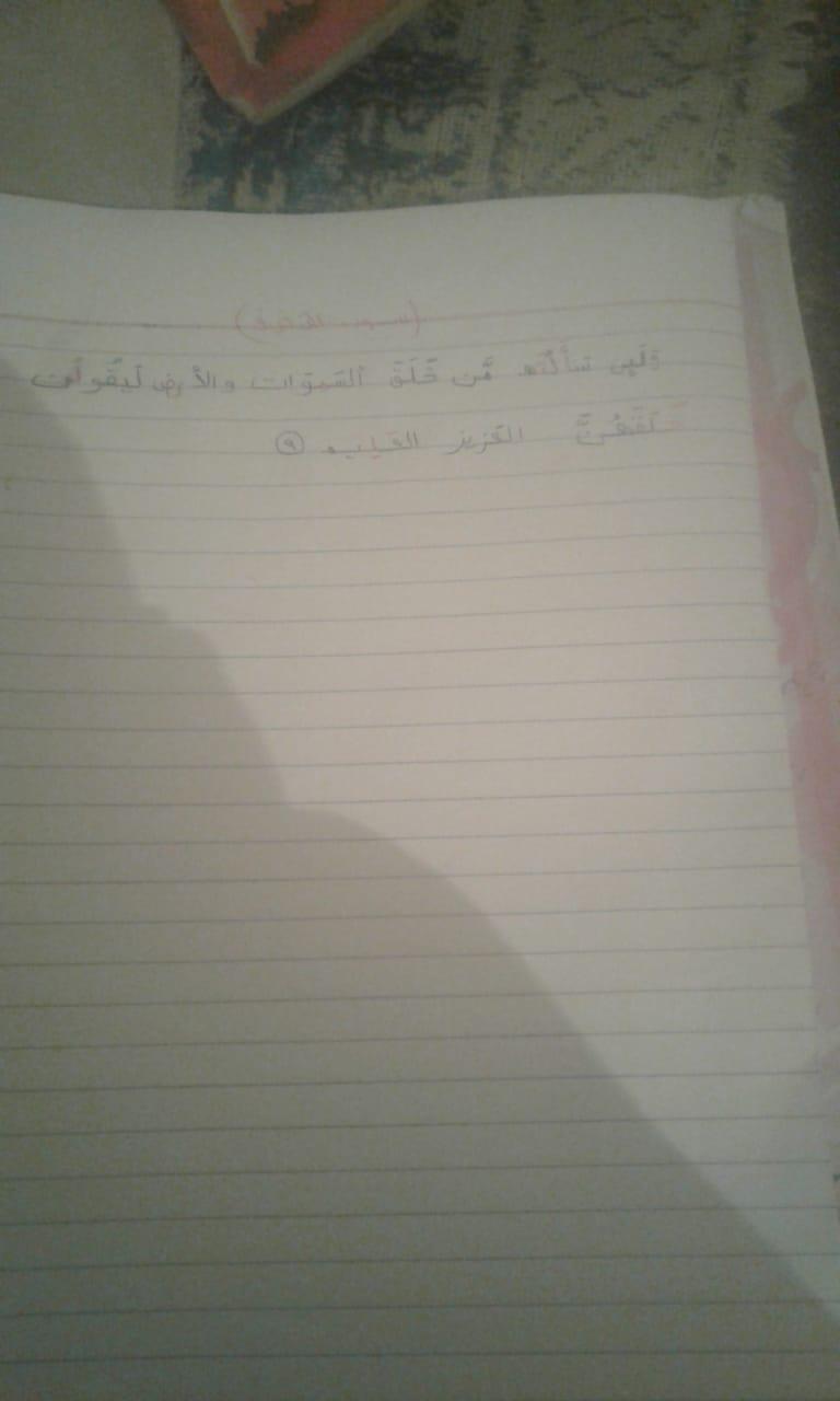 الواجب الثامن / الدورة الخامسة - صفحة 3 Ae_oc215